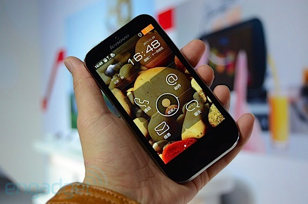 Lenovo LePhone K2 hands-on