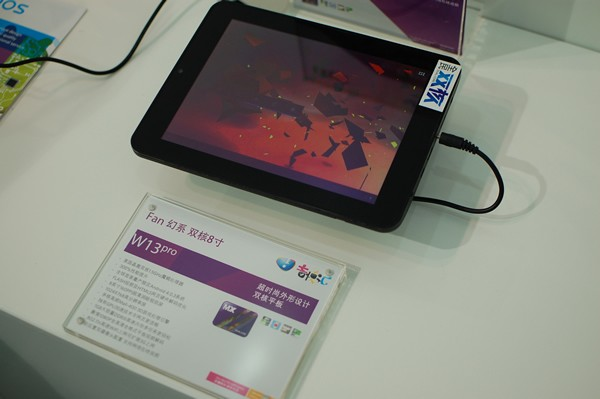 Ramos release three new Dual core tablet, RAMOS W17 PRO, RAMOS W13 PRO, RAMOS W22 PRO