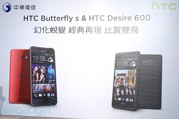 HTC Butterfly S revealed: 1.9GHz Snapdragon 600 processor, UltraPixel camera sensor
