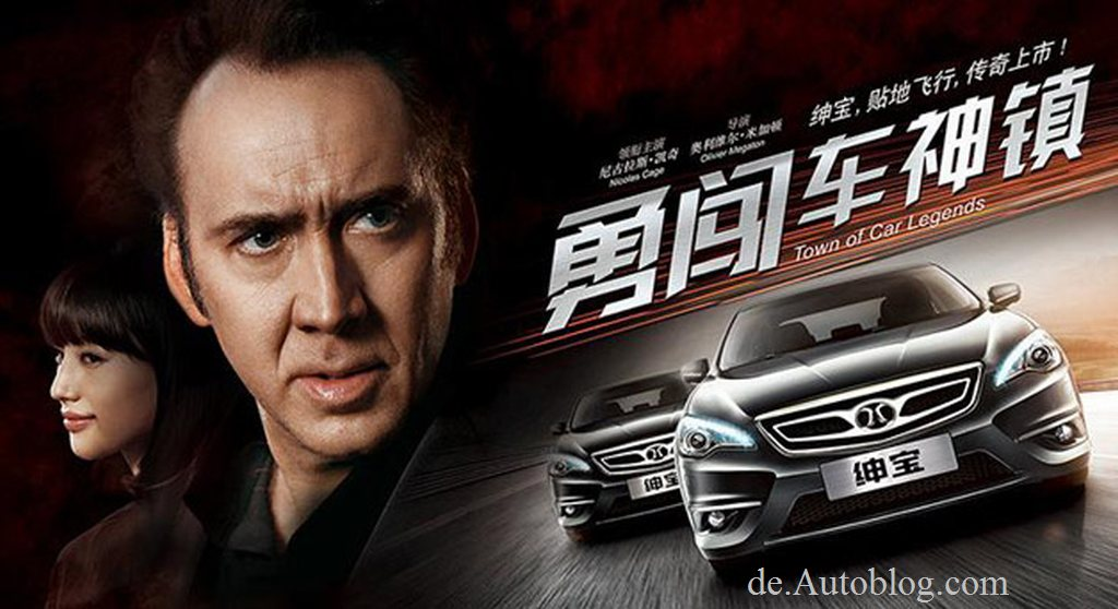 BAIC Senova D, Saab 9-5, Nicolas Cage,  action, saab, baic, filmstar 60 sekunden, Transporter 3, celebrity, video, short movie, senova, d-series, pleite