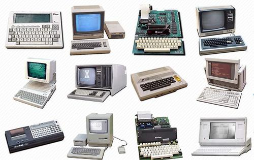 a comparison of old and modern computers