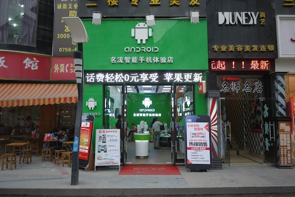 Android Store in China mit Apple Shop im Shop