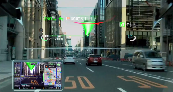 Pioneer: Frontale Augmented-Reality-Attacke für das Auto (Video)
