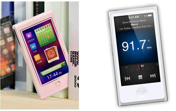 Patentwürdige Designbrüder? Apple iPod nano 7G und Oppo S33 (Video)