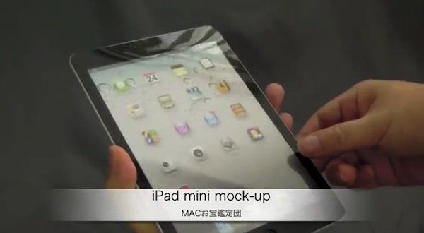 Neues iPad mini-Mockup taucht auf (Video)
