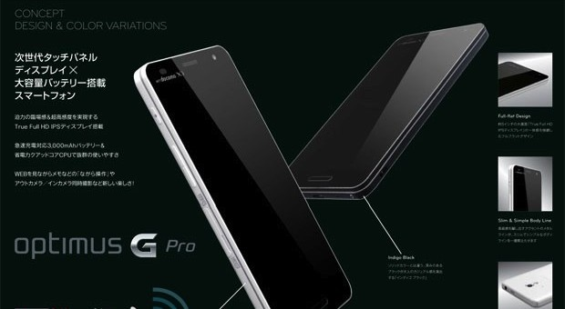 Leak: LG Optimus G Pro hat LTE, 5 Zoll-1080p-Display und 3.000mAh-Batterie