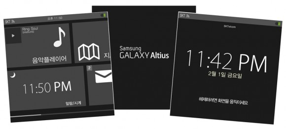 Samsung Galaxy Altius: Erste Smartwatch-Screenshots