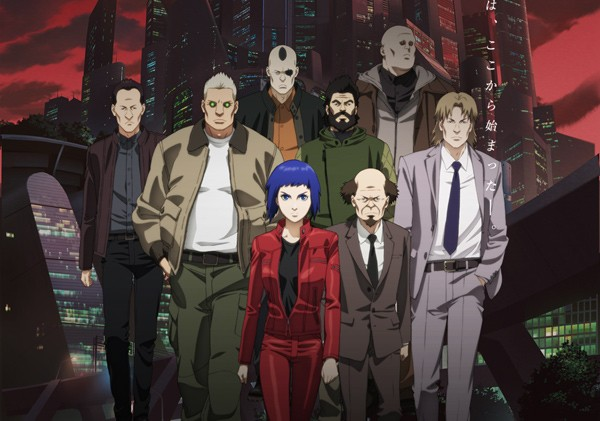 Trailer: Ghost in the Shell Arise, neue Serie mit 4 Filmen startet im Sommer