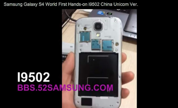 Video: Samsung Galaxy S4