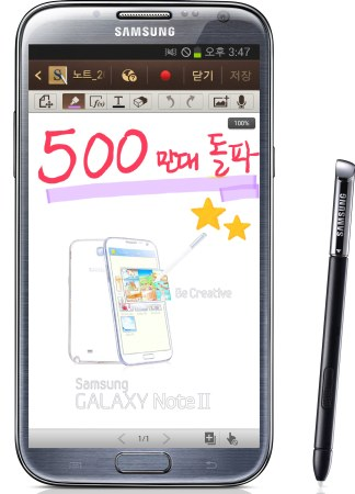 Galaxy Note 3 im Alu-Kleid?