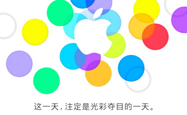 Apple veranstaltet extra Event in China am 11. September