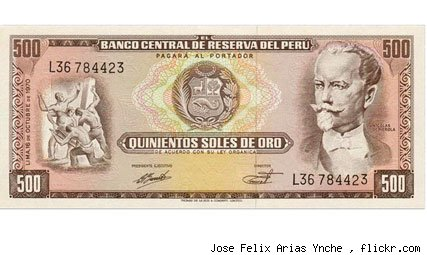 Billete Perú 5000 soles