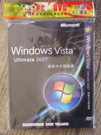 Pirated copy of Windows Vista