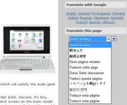 Translate widgets