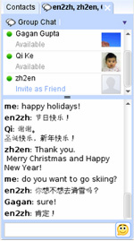 Google Talk's translation bots