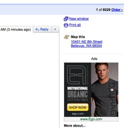 Gmail display ad