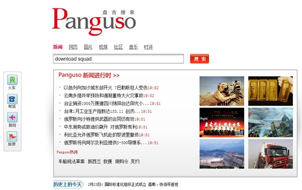 Panguso search engine