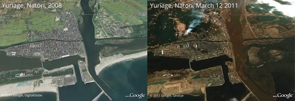 Google Earth Japan update