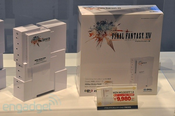 Router Final Fantasy XIV, exclusivo para... ¿frikis?