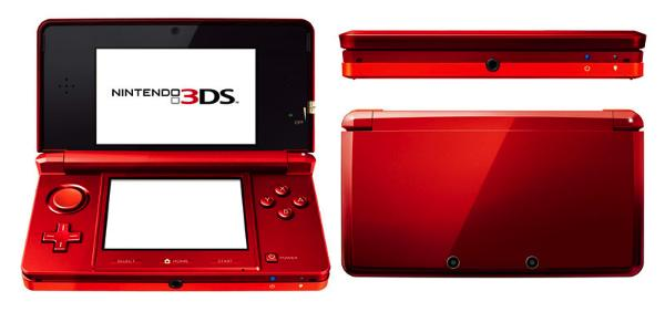 Nintendo 3DS lanzamiento precio jap&oacute;n