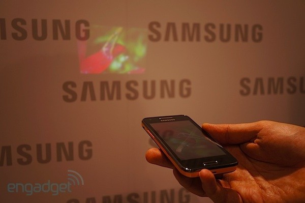 Samsung Galaxy Beam MWC 2012