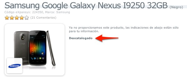 samsung galaxy nexus GSM 32 GB descontinuado