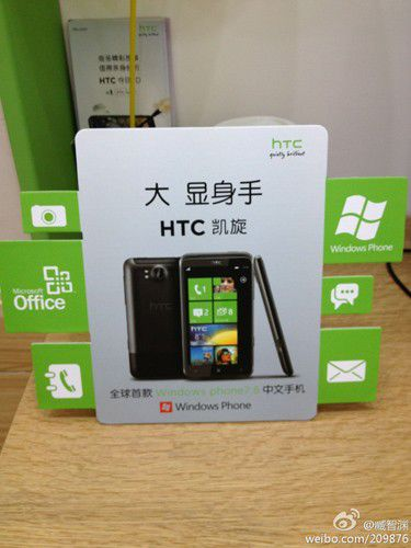 HTC Titan (Triumph) ser el primer Windows Phone en China