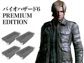 Paquete de Resident Evil 6 para Japn incluye chaqueta de cuero por 1.300 dlares