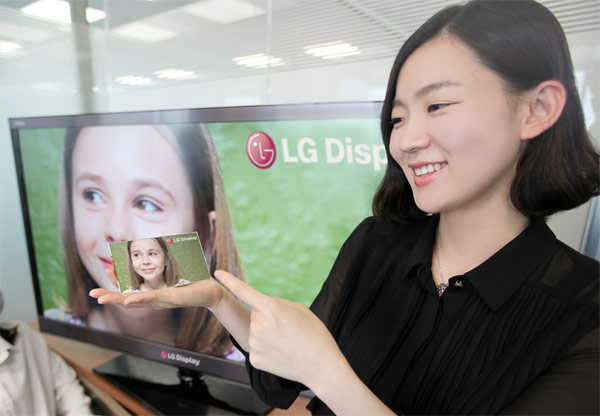 LG Display anuncia su nueva pantalla de 5 pulgadas con resolución Full HD y 440 ppi