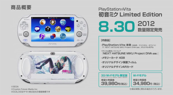 Sony desvela la PlayStation Vita White Crystal en edicin limitada