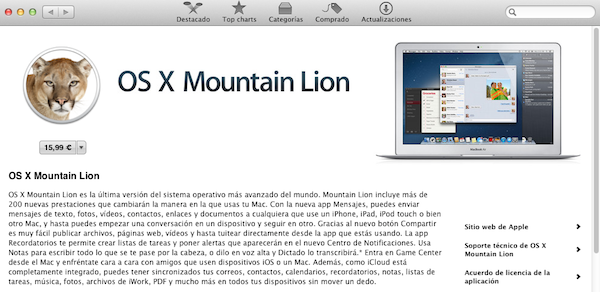 mountain lion mac app store