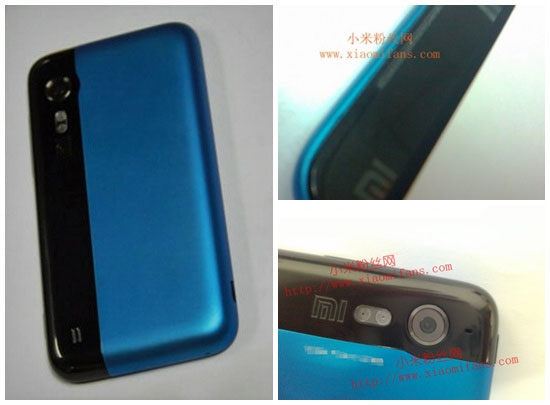Xiaomi Phone podra contar con un procesador quad-core y panel 720p en su prxima generacin