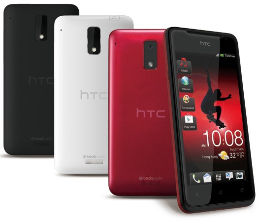 HTC J: un ICS de 4,3 pulgadas con vocacin de nadador (en vdeo!)