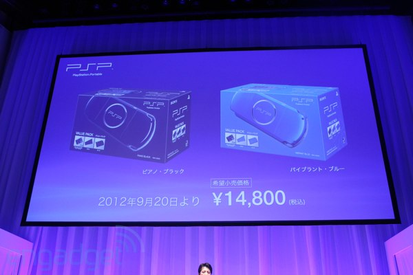 Sony baja el precio de la PlayStation Portable (por el momento en Japn)