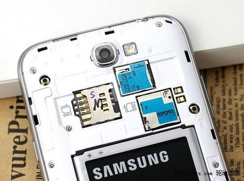 Un Samsung Galaxy Note II con doble SIM asoma la patita en China