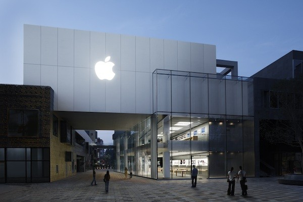 Apple abrir a sus primeras oficinas en chile este mismo for Oficinas de apple