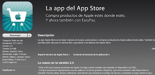 La ltima versin de la aplicacin Apple Store de iOS integra Siri