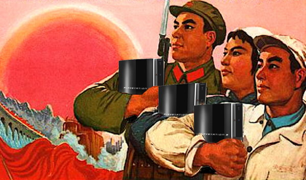 PS3 leads the Chinese workers, comrade