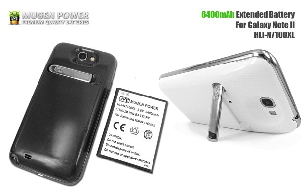 Mugen Power vitamina al Galaxy Note II con una monstruosa batería de 6.400 mAh