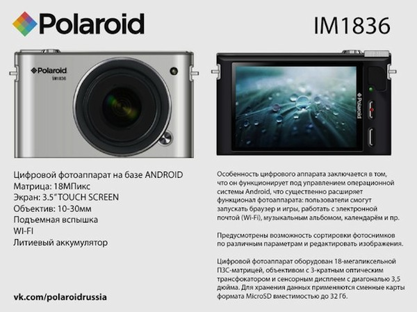 El CEO de Polaroid confirma que presentar una cmara con Android en el CES