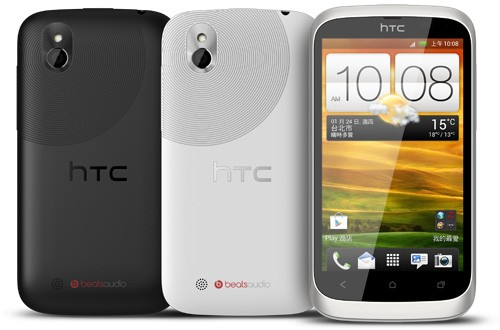 HTC Desire U, ICS y procesador a 1 GHz para bolsillos en apuros