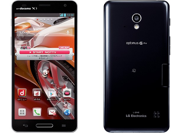 LG Optimus G Pro se hace oficial (en Japn)