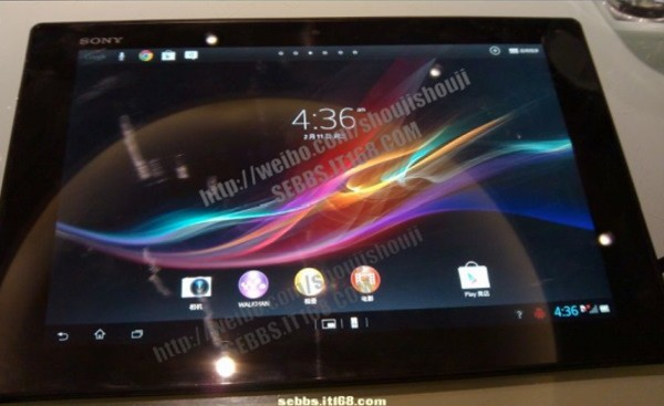 sony xperia tablet z lanzador de aplicaciones en video