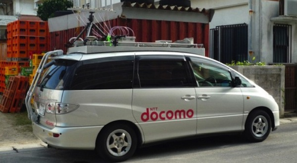 NTT DoCoMo confirma xito transmitiendo datos inalmbricos en red 5G de 10 Gbps