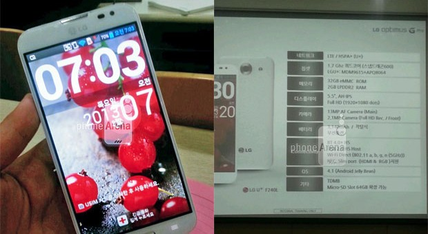 Se filtra un LG Optimus G Pro de 5,5 pulgadas, slo para Corea?