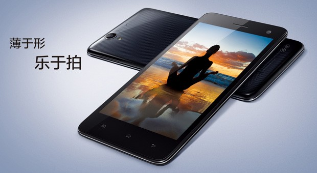 Oppo R809T, un smartphone con pantalla de 4,7'' y un grosor de apenas 6,93 mm