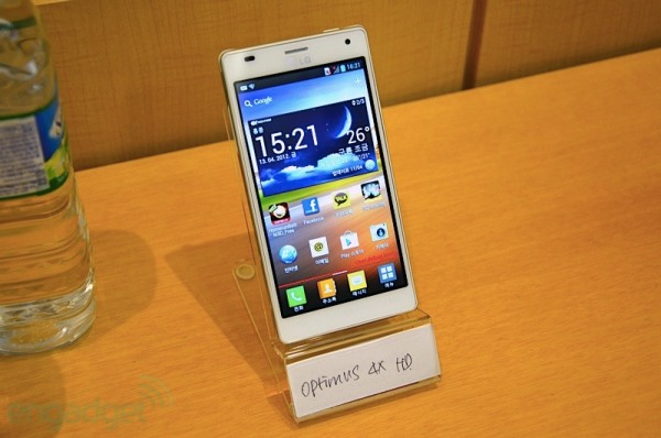 El LG Optimus 4X HD ya mastica Jelly Bean