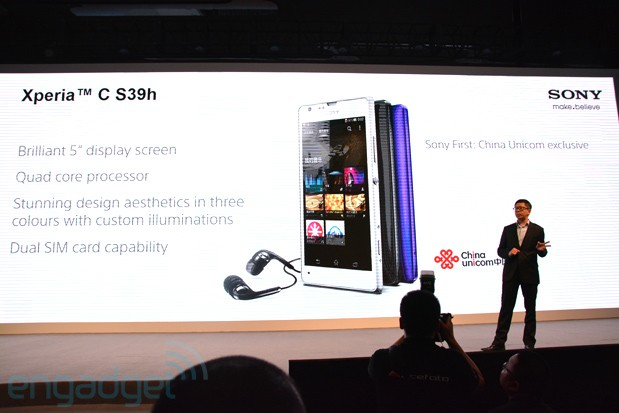 Sony Xperia C S39h: doble SIM y chipset MediaTek en exclusiva para China