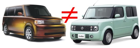 The Nissan Cube And Scion Xb May Both Look Like Bo They Came In But Doesn T Expect Their Car To Compete Directly With Larger When
