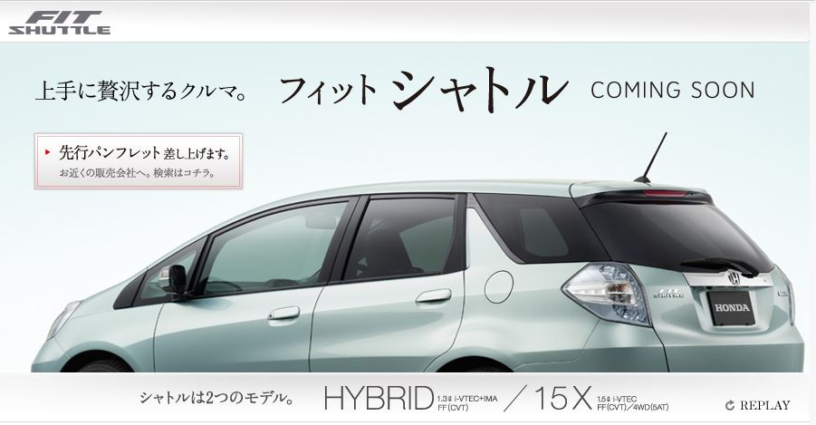 shuttle honda. Honda Fit Shuttle